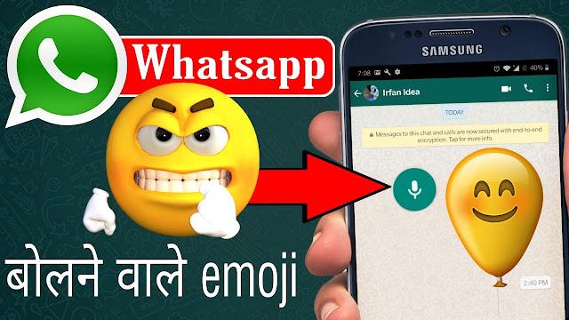 7 Emoji terbaik untuk WhatsApp 2020