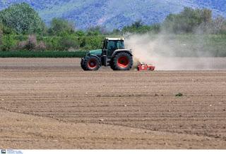 ΟΙ ΕΠΑΓΓΕΛΜΑΤΙΕΣ αγρότες απαλλάσσονται από το τέλος επιτηδεύματος του 2019