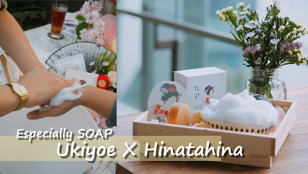 Face Soap - Ukiyoe X Hinatahina and Luxella