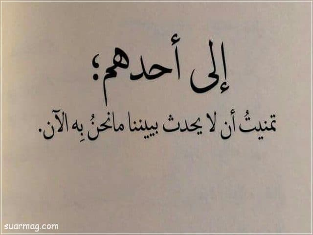 احلى بوستات للفيس بوك مكتوبه 13 | Best written Facebook posts 13