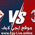 مشاهدة مباراة ميلان وفيورنتينا بث مباشر ايجي لايف بتاريخ 29-11-2020 في الدوري الايطالي