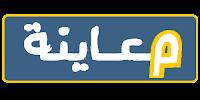 https://www.lafrikh.com/2019/01/camtasia-studio-9.html