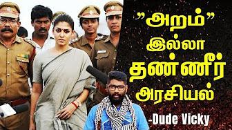 Sattai Dude Vicky | IBC Tamil