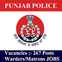 Punjab Police, freejobalert, Sarkari Naukri, Punjab Police Answer Key, Answer Key, punjab police logo