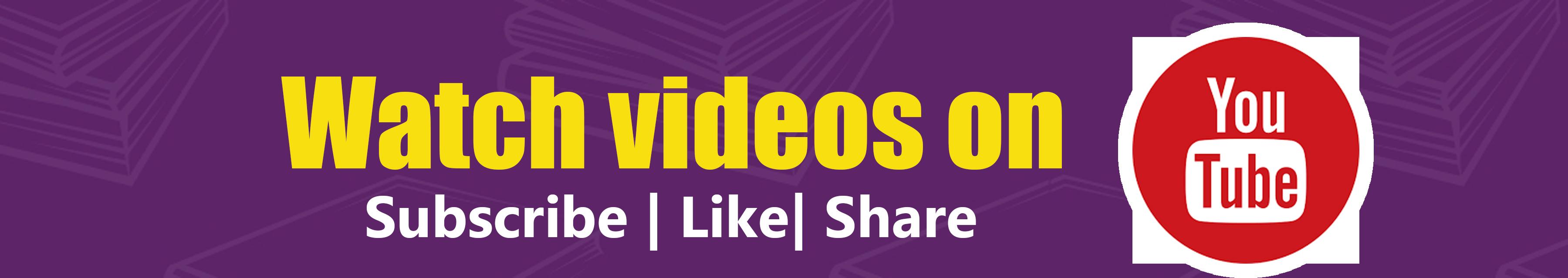 IB Business Management videos