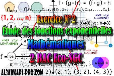 Exercice N°2 Fonctions exponentielles,  Mathématiques, 2 Bac Sciences Économiques, 2 Bac Sciences de Gestion Comptable, Suites numériques, Limites et continuité, Dérivation et étude des fonctions, Fonctions logarithmiques, Fonctions exponentielles, Fonctions primitives et calcul intégral, Dénombrement et probabilités, Examens Nationaux Mathématiques, 2 bac, Examen National, baccalauréat, bac maroc, BAC, 2 éme Bac, Exercices, Cours, devoirs, examen nationaux, exercice, 2ème Baccalauréat, prof de soutien scolaire a domicile, cours gratuit, cours gratuit en ligne, cours particuliers, cours à domicile, soutien scolaire à domicile, les cours particuliers, cours de soutien, les cours de soutien, cours online, cour online.