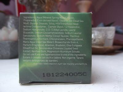 AHAVA Mineral Radiance Detoxikačná bahenná maska zloženie