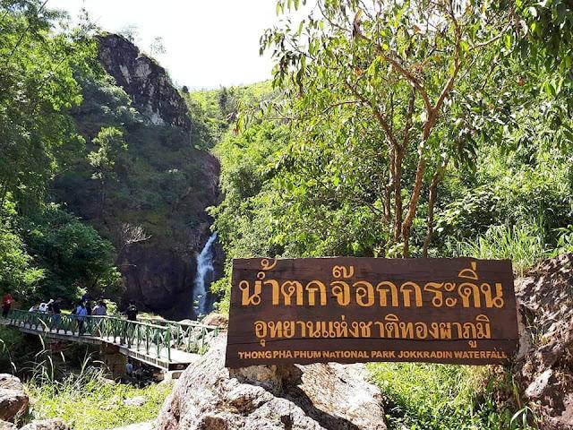 น้ำตกจ๊อกกระดิ่น ตั้งอยู่ในเขตพื้นที่อุทยานแห่งชาติทองผาภูมิ จ.กาญจนบุรี