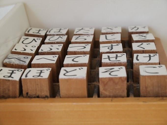 3 Dicas para decorar Hiragana e Katakana!