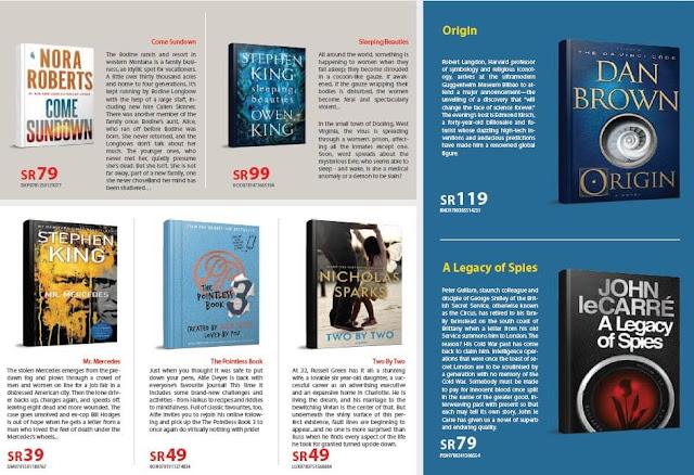 اسعار الكتب العربية و الانجليزية