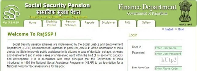 RAJSSP Pension Online Apply