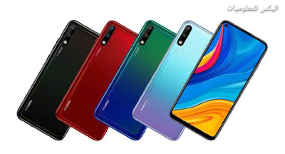 سعر و مواصفات هاتف هواوي انجوي HUAWEI ENJOY 10