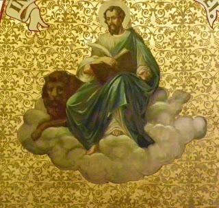 أسماء المسيح إنجيل مارمرقس القس