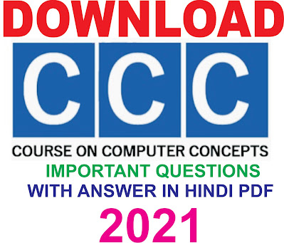 ccc question paper with answer in hindi 2021 pdf free download