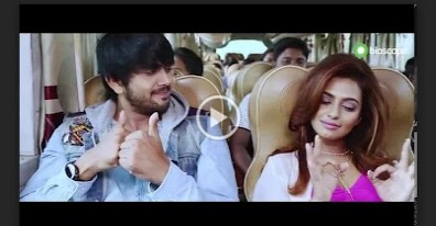প্রেমী ও প্রেমী ফুল মুভি   Premi o Premi (2017) Bengali Full HD Movie Download or Watch