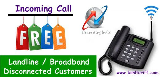 bsnl-free-incoming-call-offer-for-landline-broadband-disconnected-customers