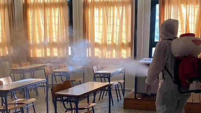 388 σχολεία και τμήματα κλειστά σε όλη την Ελλάδα λόγω κορωνοϊού