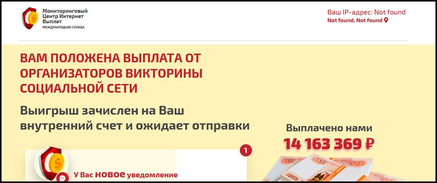 [Лохотрон] kratipa.xyz/monciv_31 – отзывы, это обман! Международная служба