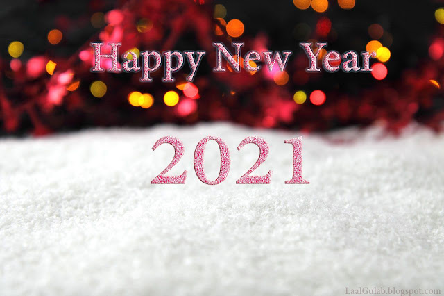 Snowy Happy New Year 2020 HD Wallpaper