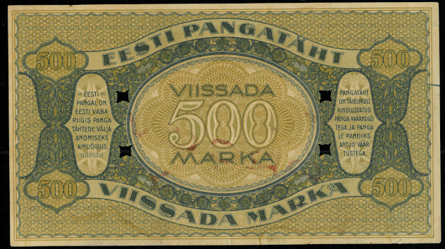 World paper money currency images Estonia 500 Marka