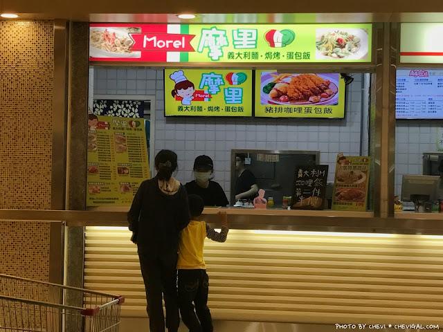 IMG 3897 - 台中西屯│台糖美食街重新開幕囉!不用跑去草悟道也能吃到傘甘甜點,還有多家新店面進駐,整體煥然一新!