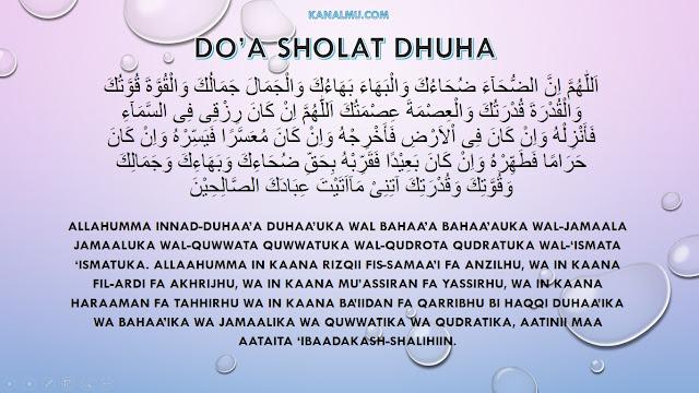 Do'a setelah sholat dhuha - kanalmu