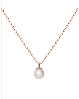 Au-rate pearl necklace