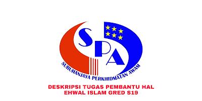 Deskripsi Tugas, Gaji dan Kelayakan Pembantu Hal Ehwal Islam Gred S19