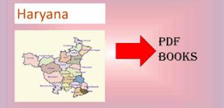 Arihant Haryana GK PDF in Hindi