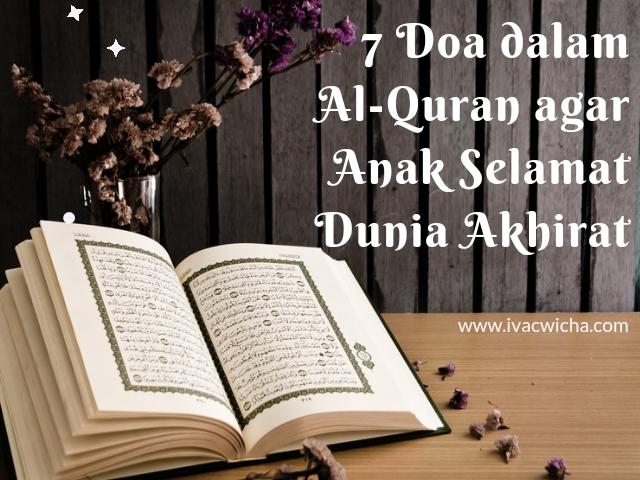 doa seputar anak dalam al quran