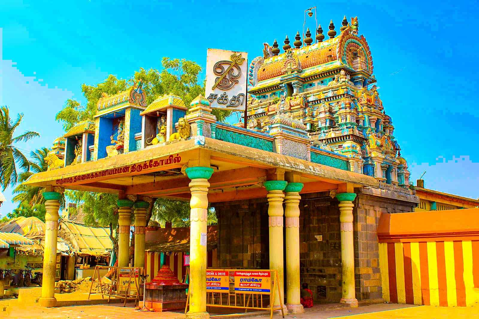చిదంబరం తిల్లై కాళి అమ్మన్ ఆలయం తమిళనాడు పూర్తి వివరాలు Chidambaram Thillai Kali Amman Temple Tamil Nadu Full details