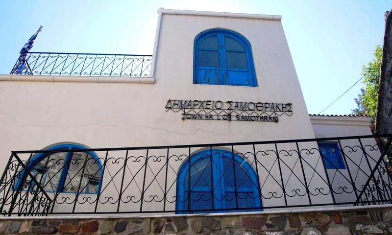 Οι νέοι Αντιδήμαρχοι του Δήμου Σαμοθράκης
