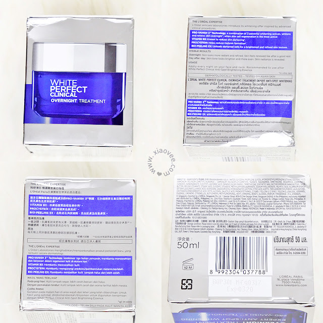 L'Oreal White Perfect Review, Loreal white perfect review, White Perfect Clinical Overnight Treatment review, White Perfect Clinical Day Cream SPF 19 PA+++ review, White Perfect Clinical Derm White Essence review, Produk pemutih yang rekomen, rekomendasi produk pemutih kulit, produk pencerah kulit, Xiao Vee, SHelviana handoko, XIao Vee Blogger