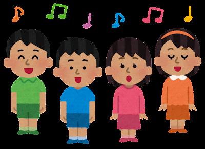 子供の合唱のイラスト(東南アジア人)