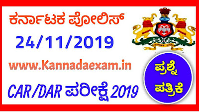 KSRP&IRB Police Constable 24/11/2019 Question Paper Download