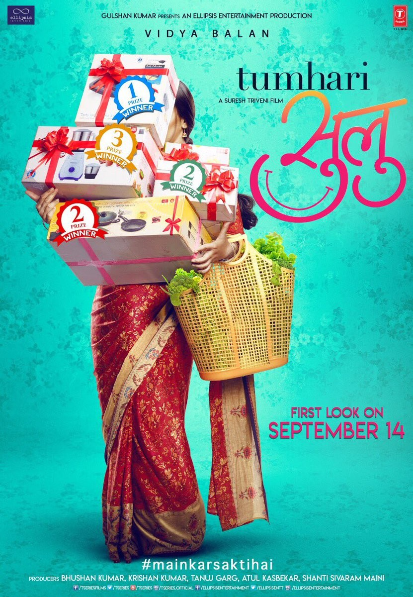 Vidya Balan's Tumhari Sulu Film Teaser Poster