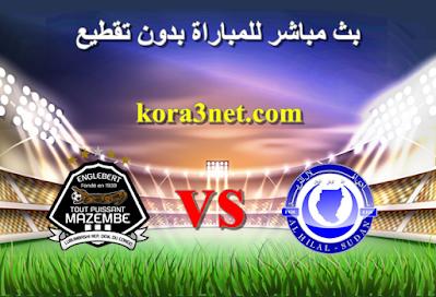 مباراة الهلال السودانى ومازيمبى
