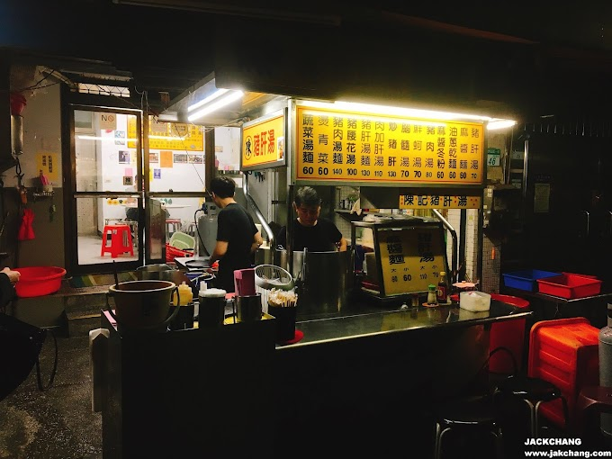 食|台北【大安區】陳記豬肝湯、麻醬麵-仁愛醫院後面人氣小吃
