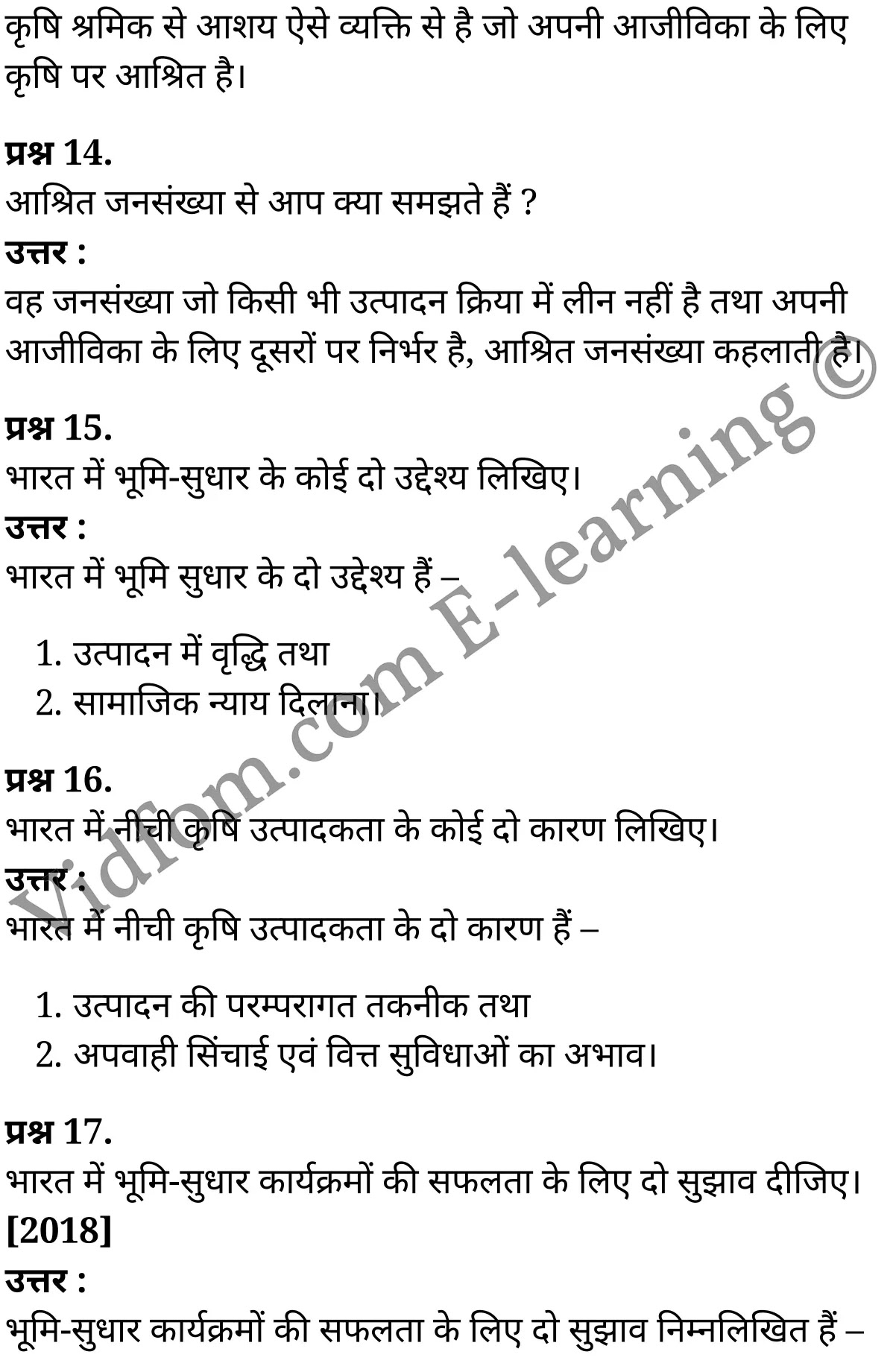 class 10 social science chapter 4 section 4 43