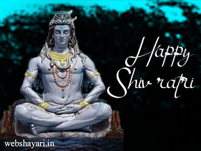 maha shiv ratri ki photo dikhao