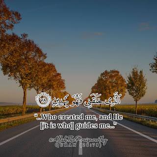 Quran Ki Ayat Images download