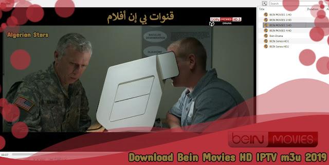 bein movies IPTV قنوات بي إن أفلام