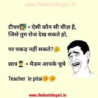 non veg chutkule Hindi me