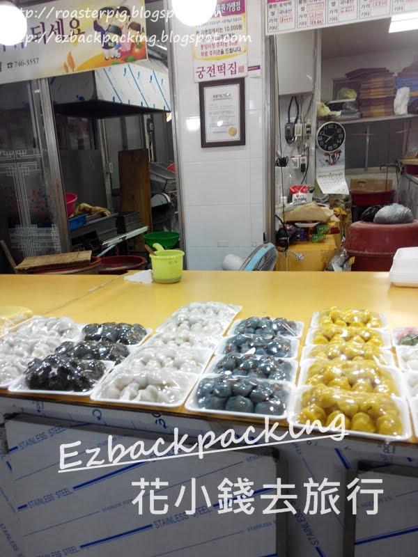 慶州傳統中央巿場糕點店