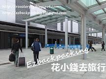 2019年港珠澳大橋交通:直通巴士價錢+直通巴時間表+颱風安排