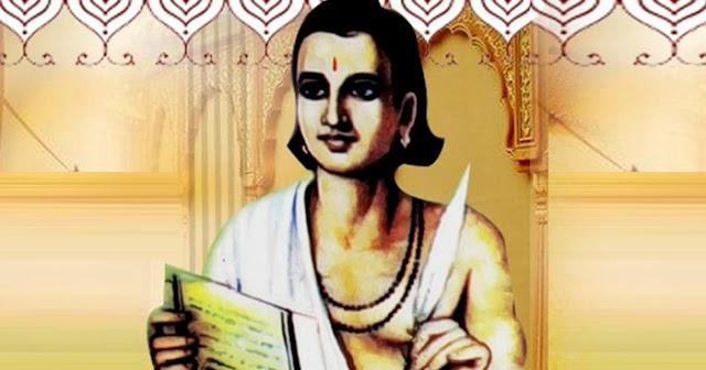 उज्जयिनी, महाकवि कालिदास और देव प्रबोधिनी एकादशी