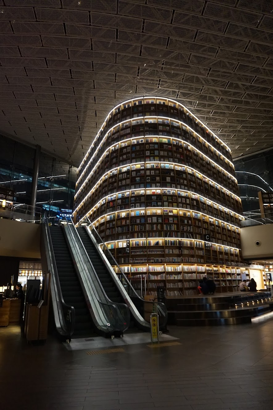 Seoul COEX mall library South Korea travel trip solo female instagram