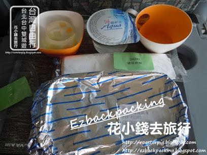 長榮航空-台北去香港飛機餐:糖尿病餐