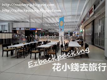 香港國際機場第二航廈的2樓
