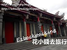 台北捷運一日遊景點:台北行天宮交通+遊記